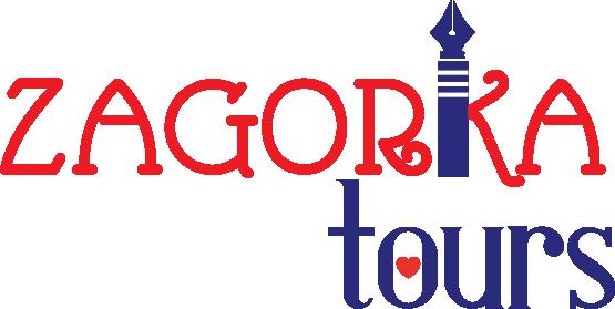 Zagorka tours